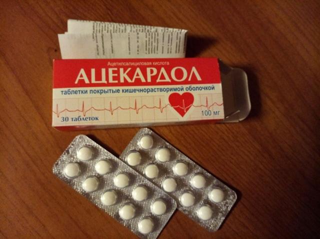 Ацекардол: инструкция по применению, показания, цена, отзывы врачей, аналоги таблеток Ацекардол