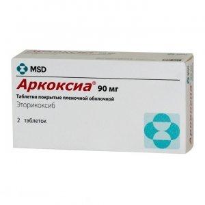 Аркоксиа 90 мг - инструкция по применению, цена, отзывы, аналоги