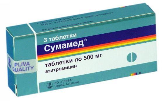 Сумамед 500 мг таблетки: инструкция по применению, цена, отзывы, аналоги
