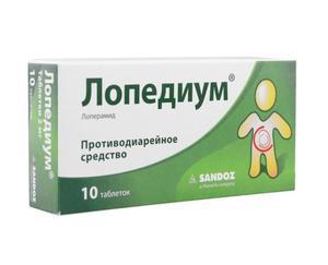 Имодиум: инструкция по применению, цена, отзывы, аналоги таблеток Имодиум