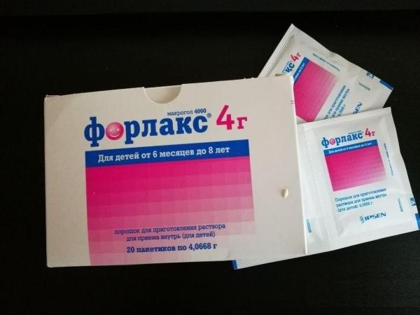 Форлакс: инструкция по применению, цена, отзывы, Форлакс для детей, очищение кишечника Форлаксом