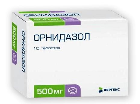 Трихопол таблетки: инструкция по применению, цена, отзывы, аналоги
