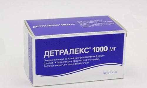 Детралекс 1000 мг - инструкция по применению, цена, отзывы, аналоги