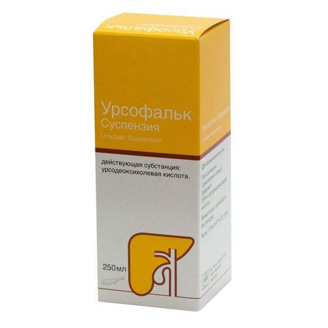 Хофитол раствор, сироп: инструкция по применению, цена, отзывы, аналоги. Хофитол капли инструкция по применению для детей