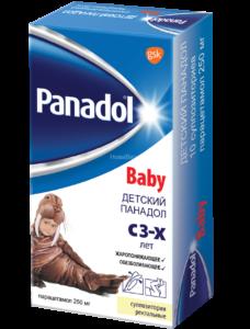 Панадол таблетки: инструкция по применению, цена, отзывы, аналоги