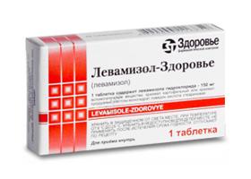 Декарис: инструкция по применению, цена, отзывы, аналоги таблеток Декарис