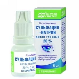 Сульфацил натрия глазные капли: инструкция по применению, цена, отзывы, аналоги
