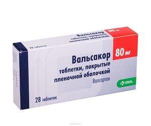 Телзап 80 мг - инструкция по применению, цена, отзывы, аналоги