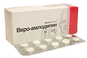Веро-Амлодипин: инструкция по применению, цена, отзывы, аналоги