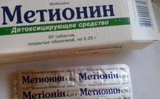 Метионин: инструкция по применению, цена, отзывы, аналоги, показания