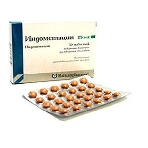 Индометацин: инструкция по применению, цена, отзывы, аналоги таблеток Индометацин