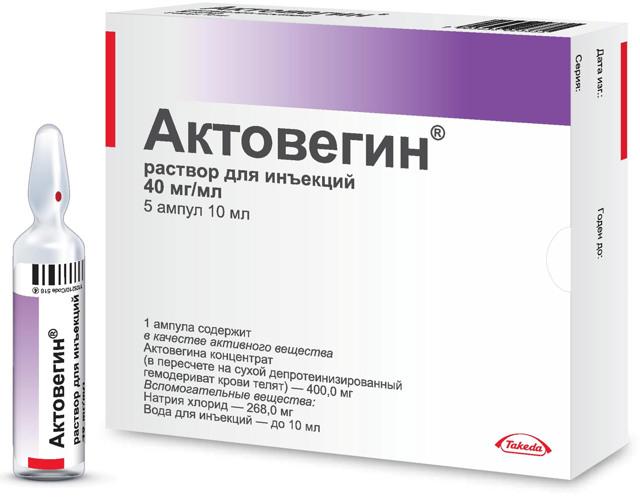 Актовегин таблетки: инструкция по применению, цена, отзывы, аналоги Актовегина