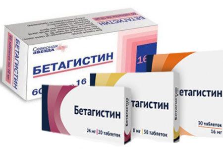 Бетагистин 24 мг - инструкция по применению, цена, отзывы, аналоги