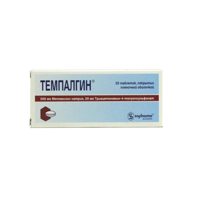 Темпалгин: инструкция по применению, цена, состав, показания, отзывы, аналоги таблеток Темпалгин