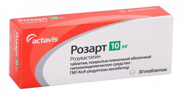 Розувастатин 5 мг - инструкция по применению, цена, отзывы, аналоги