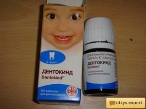 Дентокинд: инструкция по применению, цена, отзывы, аналоги таблеток Дентокинд