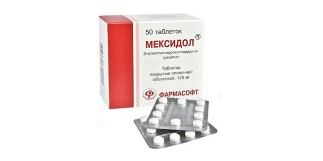 Церепро: инструкция по применению, цена 400 мг 60 капсул, отзывы, аналоги
