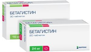 Бетасерк 24 мг - инструкция по применению, цена, отзывы, отзывы, аналоги