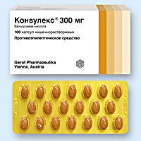 Конвулекс: инструкция по применению, цена, отзывы, аналоги таблеток Конвулекс