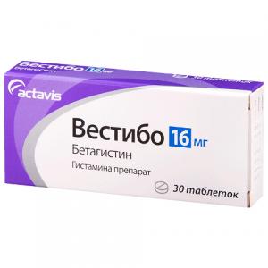 Вестибо 16 мг - инструкция по применению, цена, отзывы, аналоги