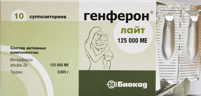 Генферон свечи: инструкция по применению, цена 500 тыс и 1000000, отзывы, аналоги
