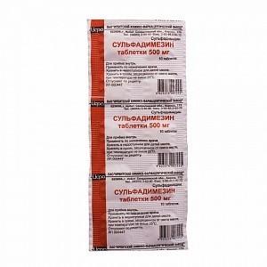 Сульфадимезин: инструкция по применению, показания, цена, отзывы, аналоги