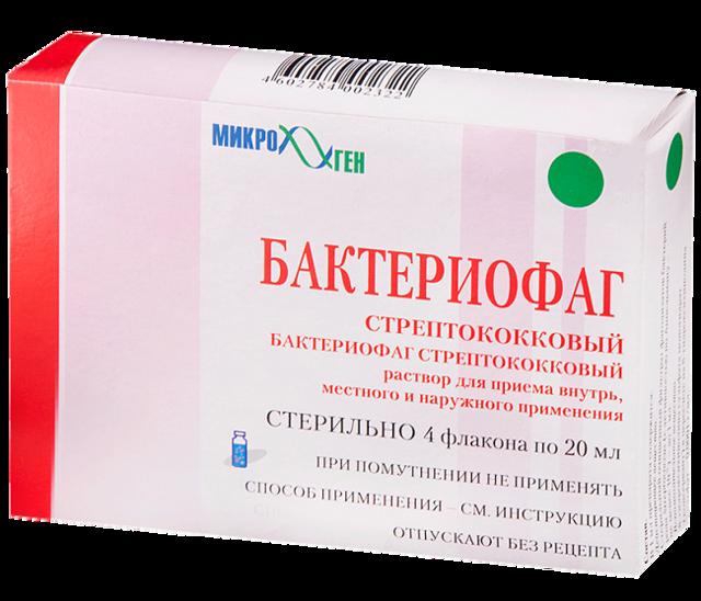 Бактериофаг стрептококковый: инструкция по применению, цена, отзывы, аналоги таблеток Бактериофаг стрептококковый
