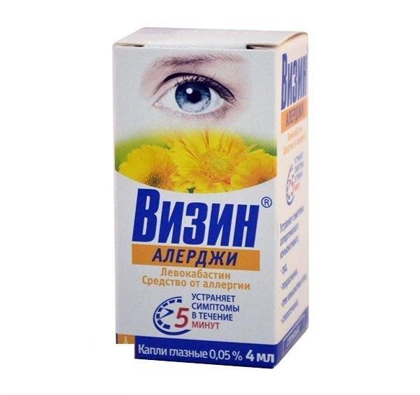 Визин Алерджи: инструкция по применению, цена 5 мг, отзывы, аналоги капель Визин Алерджи