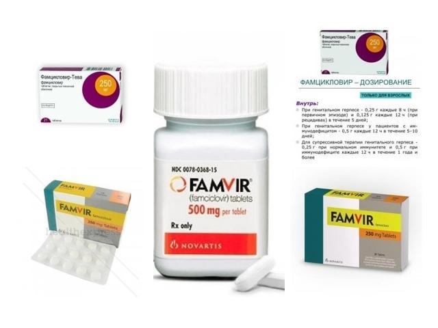Фамвир: инструкция по применению, цена, отзывы, аналоги таблеток Фамвир