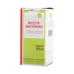 Интести бактериофаг: инструкция по применению, цена, отзывы, аналоги