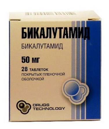 Бикалутамид: инструкция по применению, цена 50 и 150 мг, отзывы, аналоги Бикалутамид-Тева