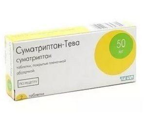 Сумамигрен: инструкция по применению, цена, отзывы, аналоги таблеток Сумамигрен
