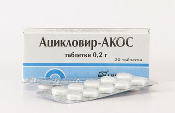 Валвир инструкция по применению, цена 500 и 1000 мг, отзывы, аналоги таблеток от герпеса Валвир