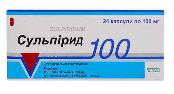 Сульпирид: инструкция по применению, цена, отзывы, аналоги