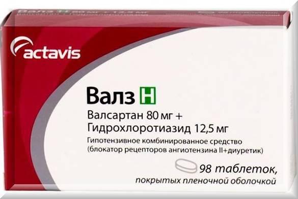 Валз Н инструкция по применению, цена 160+12,5 и 80+12,5 мг, отзывы