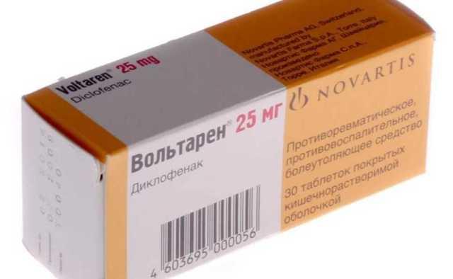 Вольтарен таблетки: инструкция по применению, цена 50 мг, отзывы, аналоги
