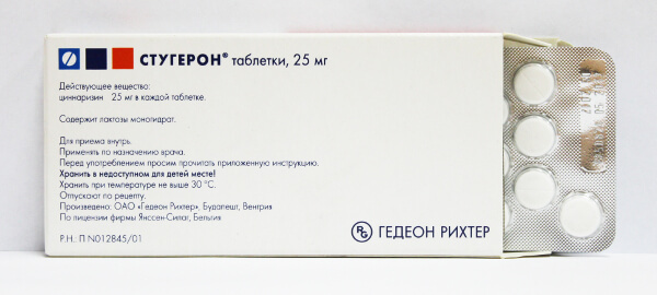 Стугерон: инструкция по применению, цена, отзывы, аналоги таблеток Стугерон