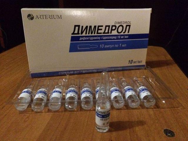 Димедрол в ампулах: инструкция по применению, цена, отзывы, аналоги уколов Димедрол