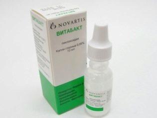 Витабакт глазные капли: инструкция по применению, цена, отзывы, аналоги. Витабакт: показания для новорожденных, детей