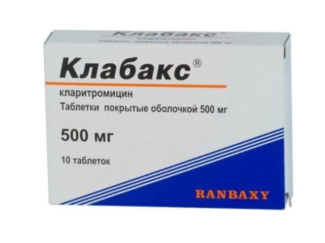 Клабакс: инструкция по применению, цена таблеток 500 мг, отзывы, аналоги