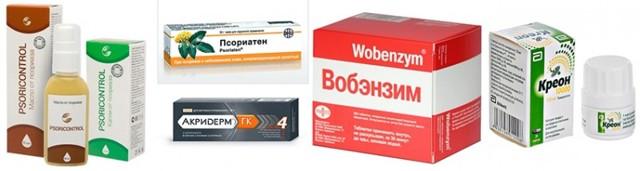 АСД-3 фракция инструкция по применению для человека, отзывы врачей, людей при псориазе