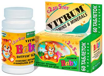 Витрум витамины: инструкция по применению, отзывы, цена, аналоги