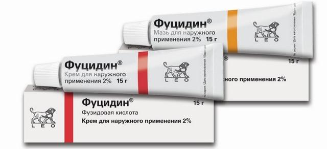 Фуцидин мазь, крем: инструкция по применению, цена, отзывы, аналоги