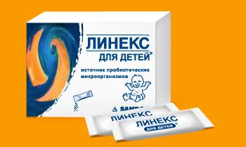 Линекс для детей: инструкция по применению, цена, отзывы, аналоги порошка Линекс