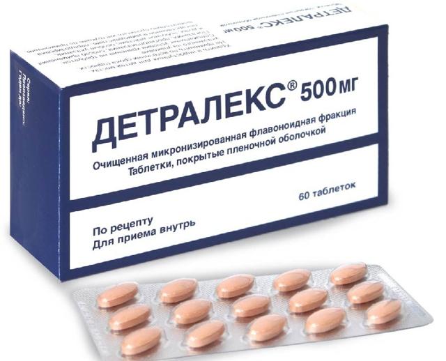 Детралекс: инструкция по применению, цена, отзывы, аналоги таблеток Детралекс