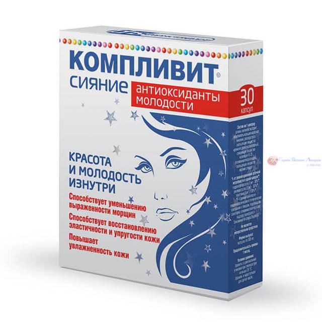 Компливит Сияние: отзывы, цена, состав витаминов, инструкция по применению