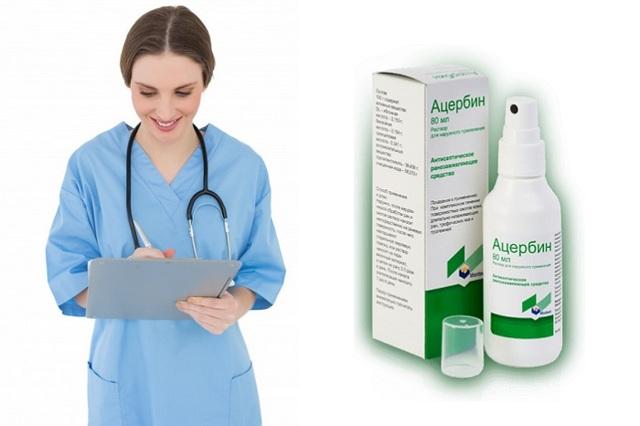 Ацербин спрей: инструкция по применению, показания, цена, отзывы врачей, аналоги спрея Ацербин