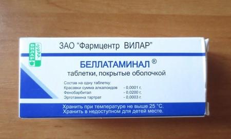 Беллатаминал: инструкция по применению, цена, отзывы, аналоги таблеток Беллатаминал