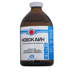 Новокаин уколы: инструкция по применению, цена, отзывы, аналоги раствора Новокаин в ампулах