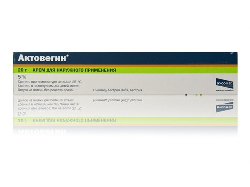 Актовегин крем: инструкция по применению, цена, отзывы, аналоги Актовегина